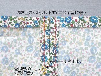 kinchaku-type1-a-14
