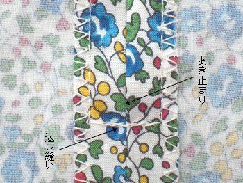 kinchaku-type1-a-15