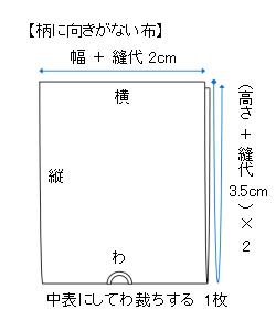 kinchaku-type1-c-4-2