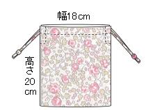 kinchaku-type1-c-5