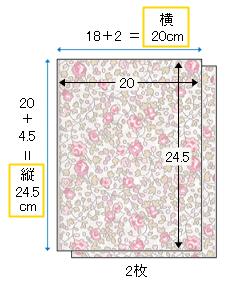 kinchaku-type1-c-6-a