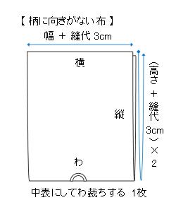 kinchaku-type2-a-2-2
