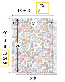 kinchaku-type2-a-4-a