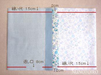 kinchaku-type3-a-6