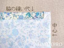 kinchaku-type3-a-8