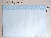 kinchaku-type3-b-6