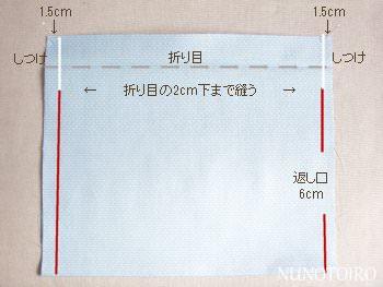 kinchaku-type3-b-7