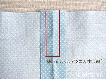 kinchaku-type3-b-8