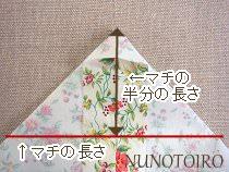 kinchaku-type3-c-11