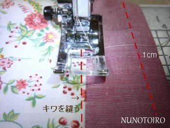 kinchaku-type3-d-13