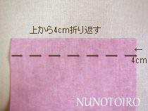 kinchaku-type3-d-4