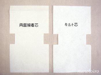 recipe-p01-3