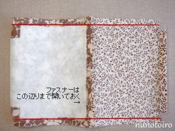 recipe-p01-36