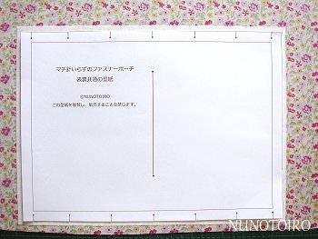recipe-p03-7