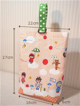 schoolbag-type1-b-2