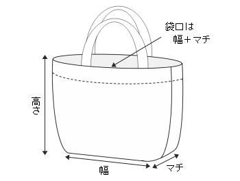schoolbag-type3-a-3-3