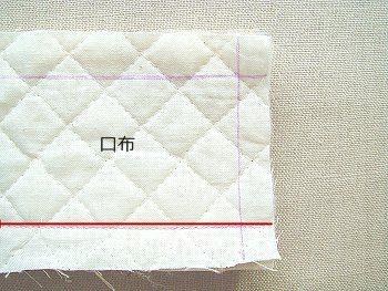 schoolbag-type3-a-8