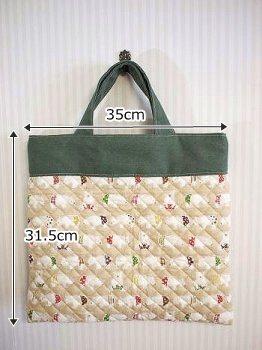 schoolbag-type3-b-2