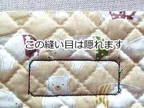 schoolbag-type3-b-5