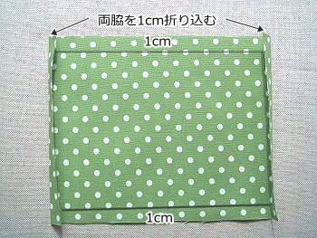 schoolbag-type3-b-9