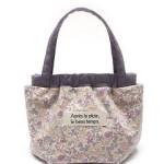 小さなバッグのバネポーチ LIBERTY Betsy Ann